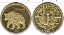 Каталог монет - монета  Нагорный Карабах 5 драм