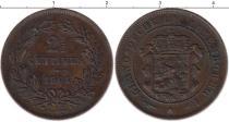 Каталог монет - монета  Люксембург 2 сентима