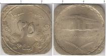 Каталог монет - монета  Судан 25 гирш