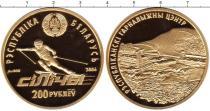 Каталог монет - монета  Беларусь 200 рублей