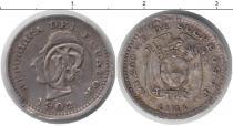 Каталог монет - монета  Галапагосские острова 1/2 сукре