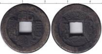 Каталог монет - монета  Китай 1 кеш