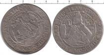 Каталог монет -
