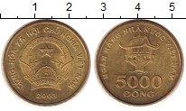 Каталог монет - монета  Вьетнам 5000 донг