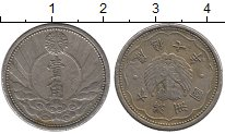 Каталог монет - монета  Маньчжурия 1 джао