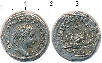 Каталог монет - монета  Древний Рим 1 дидрахма