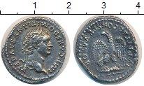 Каталог монет - монета  Древний Рим 1 динарий