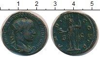 Каталог монет - монета  Древний Рим 1 дупондий