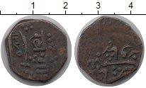 Каталог монет - монета  Барода 1 пайс