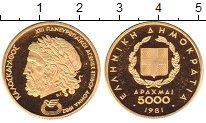 Каталог монет - монета  Греция 5000 драхм