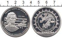 Каталог монет - монета  Турция 50 лир