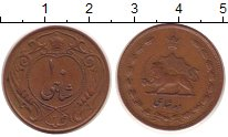 Каталог монет - монета  Иран 10 шахи