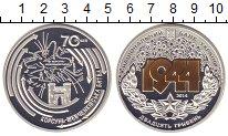 Каталог монет - монета  Украина 20 гривен