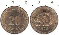 Каталог монет - монета  Алжир 20 сентим