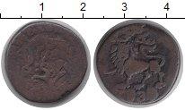 Каталог монет - монета  Майсор 10 кеш