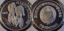 Каталог монет - монета  Северная Корея 50 чон
