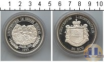 Каталог монет - монета  Лихтенштейн 20 экю