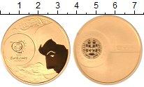 Каталог монет - монета  Португалия 8 евро