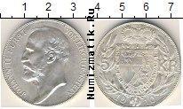 Каталог монет - монета  Лихтенштейн 5 крон