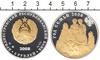 Каталог монет - монета  Приднестровье 5 рублей
