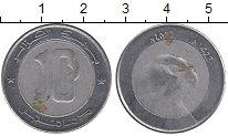 Каталог монет - монета  Алжир 10 динар