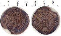 Каталог монет - монета  Персия 1 дирхам