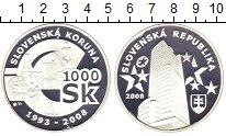 Каталог монет - монета  Словения 1000 крон