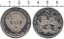 Каталог монет - монета  Шпицберген 10 червонцев