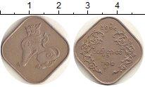 Каталог монет - монета  Мьянма 10 пья