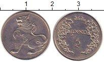 Каталог монет - монета  Мьянма 4 пе