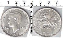 Каталог монет - монета  Люксембург 100 франков