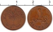 Каталог монет - монета  Бахрейн 1 филс