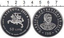 Каталог монет - монета  Литва 50 лит