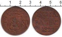 Каталог монет - монета  Нидерландская Индия 1/2 стюбера