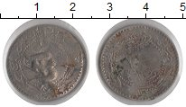 Каталог монет - монета  Саудовская Аравия 20 пар