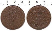 Каталог монет - монета  Иран 200 динар