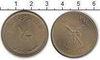Каталог монет - монета  Оман 1/2 риала