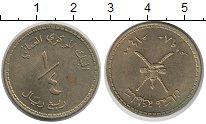 Каталог монет - монета  Оман 1/4 риала