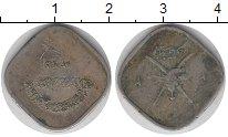 Каталог монет - монета  Оман 2 байза