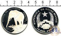 Каталог монет - монета  Гвинея-Бисау 20000 песо