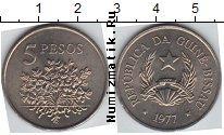 Каталог монет - монета  Гвинея-Бисау 5 песо