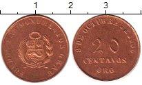 Каталог монет - монета  Перу 20 сентаво