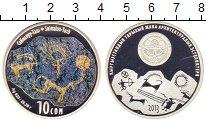Каталог монет - монета  Киргизия 10 сом
