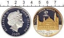Каталог монет - монета  Острова Кука 10 долларов