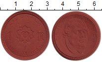 Каталог монет - монета  Германия : Нотгельды 1 марка