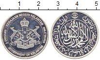 Каталог монет - монета  Малайзия 2 дирхама