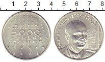 Каталог монет - монета  Венгрия 5000 форинтов