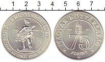 Каталог монет - монета  Венгрия 75 форинтов