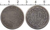 Каталог монет - монета  Барселона 1 песета