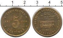 Каталог монет - монета  Барселона 5 сентим